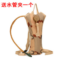 3L水袋户外迷彩双肩水袋背包旅行骑行登山战术皮囊水壶水袋连内胆