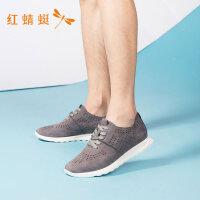 红蜻蜓秋季新款休闲时尚圆头系带舒适轻便防滑运动鞋男