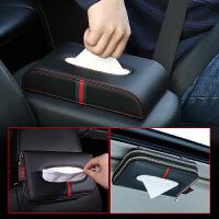 纸巾盒汽车用挂式遮阳板天窗椅背创意车内座式抽纸盒抽多功能