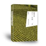 林徽因文集:恋上一座城