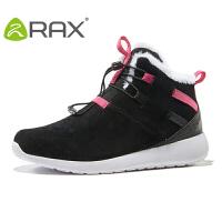 【领券满299减200】RAX雪地靴女防滑保暖户外鞋防水登山鞋旅游徒步鞋雪地靴