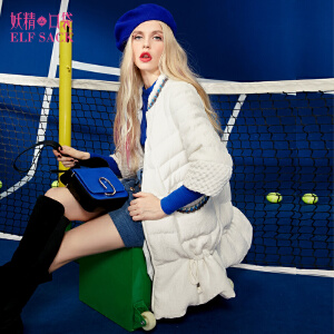 妖精的口袋中世纪宇宙冬装女新款网格鱼尾白色羽绒服女长款