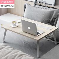 床上加大号笔记本电脑桌子可放键盘折叠宿舍懒人用小书桌