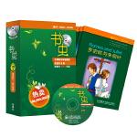 书虫・牛津英汉双语读物:2级(中 适合初二、初三 套装共9册 附MP3光盘)