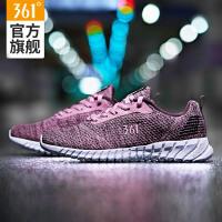 【2件4折】361度女鞋运动鞋2018秋季新款粉色透气休闲鞋女减震跑步鞋子潮