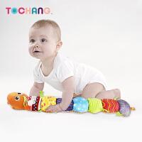 玩具婴儿玩具0-1-3岁安抚布玩手偶毛毛虫新生儿宝宝益智