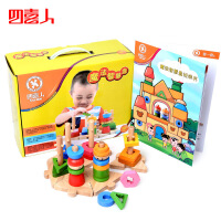 四喜人魔法智慧盘 多功能木质几何形状配对玩具 早教六套柱积木