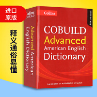 柯林斯高阶英英词典Collins COBUILD Advanced American English Dictiona