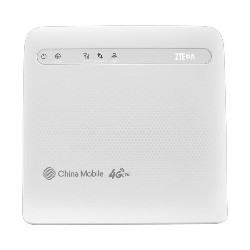中兴 (ZTE) MF253S 中国移动wifi LTE 4G无线路由器CPE MF253S-单路LAN有线接口 b升级加强版32WIFI+不锁SIM卡