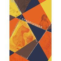 【二手旧书8成新】克罗诺皮奥与法玛的故事 _阿根廷_胡里奥・科塔萨尔 南京大学出版社 9787305099090