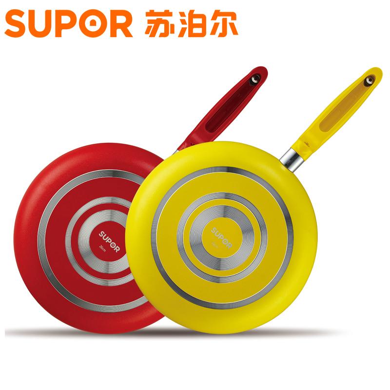 SUPOR苏泊尔 26cm炫彩系列火红点煎锅 PJ26E1 煎锅 煎盘 不粘煎盘