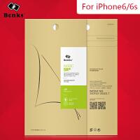 【全国包邮】Benks 苹果6手机膜iphone6s贴膜iphone6前后膜背4.7六高