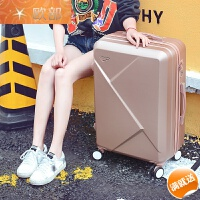 行李箱旅行箱拉杆箱万向轮女学生韩版密码箱22个性皮箱可爱男26寸 单箱 /玫瑰金