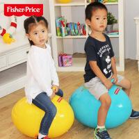 费雪F0706 蛋形跳跳球 加厚儿童蹦蹦球男女宝宝充气玩具球