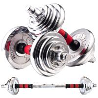 彩胶电镀哑铃可拆卸10公斤/20/30kg男士健身哑铃杠铃两用组合套装 50KG双用/无盒一对
