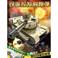 匹配乐高积木军事坦克系列6遥控车8拼装益智玩具机械组12岁男孩子