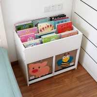 【满减优惠】儿童书架绘本架玩具架二合一落地小型宝宝婴儿家用简约现代小户型