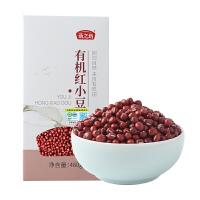 燕之坊有机红小豆五谷杂粮红豆奶茶配料早餐粥新鲜粗粮干红豆干货