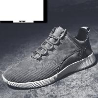 男士休闲鞋皮面潮流新款运动鞋夏季慢跑韩版百搭跑步平板鞋子