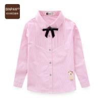 【3件2折到手价:48元】binpaw家女童长袖衬衫 2020秋季新品韩版时尚条纹女童长袖衬衫