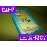 [二手旧书9成新]中国第一部为成年人创作的休闲漫画莱鸟闯下 /无?