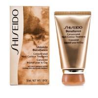 资生堂 Shiseido 盼丽风姿 集效颈部修护霜 50ml