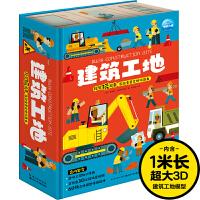 科�W玩出�怼せ�尤�景立�w玩具��:建筑工地