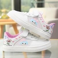 童鞋女童小白鞋夏季板鞋网面透气儿童鞋软底休闲网鞋