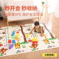 宝宝爬行垫加厚婴幼儿客厅家用可折叠爬行垫儿童地垫游戏垫