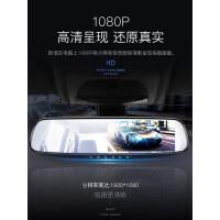 【支持礼品卡】新款汽车行车记录仪双镜头高清夜视24小时监控360度全景倒车影像z9f
