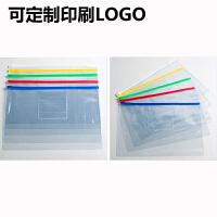 拉链袋a4文件袋透明定制票据B5拉边袋订做A3塑料资料档案试卷 10个装