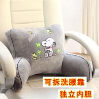 靠垫办公室护腰靠枕椅子靠背垫沙发床头抱枕可拆洗腰枕卡通