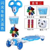 儿童四轮音乐蛙式滑板车小孩4轮闪光剪刀玩具2-8岁滑行溜溜摇摆车