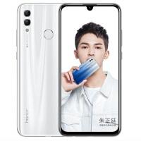 华为 荣耀10 青春版 全网通4GB+64GB 铃兰白 移动联通电信4G手机 双卡双待