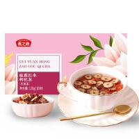 燕之坊红枣桂圆枸杞女士泡水花茶组合八宝茶小袋装