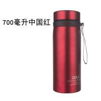 高档保温杯大容量304不锈钢学生便携水杯壶男女办公泡茶杯子480ML 水杯 杯子