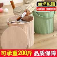 【满减优惠】收纳凳子储物凳可坐人家用门口换鞋凳塑料小板凳儿童玩具整理箱DZ
