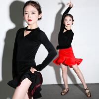女童拉丁舞服装短袖舞蹈服儿童拉丁舞裙少儿练功服演出服表演服夏