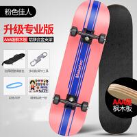双翘滑板 公路板儿童男女生四轮专业滑板车 粉色佳人 升级款