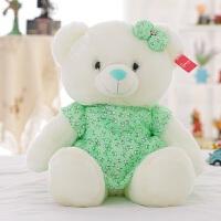 穿裙子衣服泰迪熊毛绒玩具抱抱熊布洋娃娃女孩生日礼物公仔玩偶