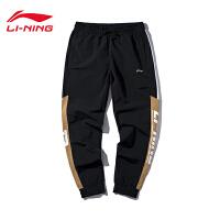 李宁电竞RNG战队联名款运动裤男士2019新款时尚收口针织运动长裤
