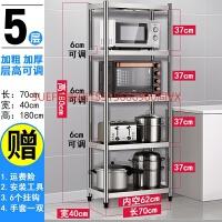 不锈钢厨房置物架五层落地多层收纳架微波炉货架杂物架储物架子