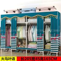 衣柜简易布衣柜钢管加粗加固大号收纳双人简约现代经济型组装衣橱 4门 组装