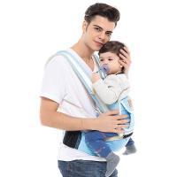 婴儿背带新生儿宝宝前抱式小孩带抱娃横抱腰凳坐登多功能四季通用