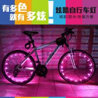 死飞自行车装备配件 户外夜骑灯风火轮警示灯 新款单车灯山地车尾灯 炫酷自行车灯