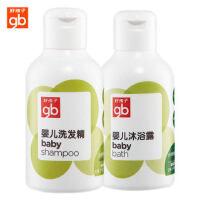 好孩子婴儿洗发水+婴儿沐浴露 纯净温和舒敏保湿120mlA10640