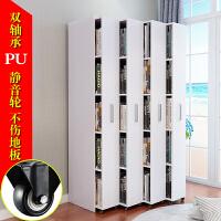 简约现代创意小户型书柜实木组合抽屉式移动抽拉隐藏书柜书架定制 0.6米以下宽