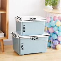 收纳箱塑料特大号衣服收纳盒整理箱家用衣物储物箱车载后备箱