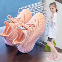 女童运动鞋儿童夏季椰子鞋女孩中大童鞋子学生透气网鞋