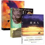 摆渡人+追风筝的人+偷影子的人共3册 胡塞尼马克・李维等著 相媲美的三本心灵治愈小说 温情疗愈故事 外国文学书籍 好看小说
